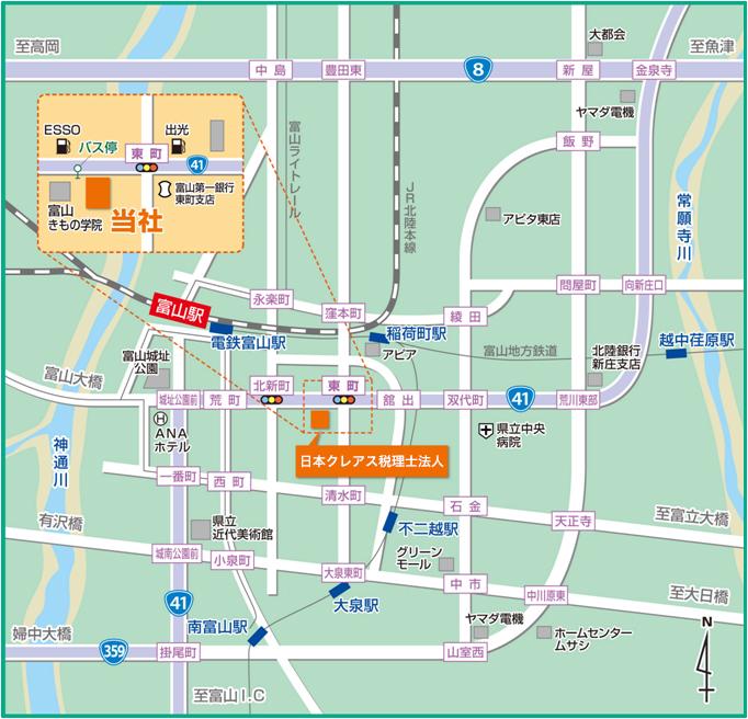 アクセス地図 大きい.png
