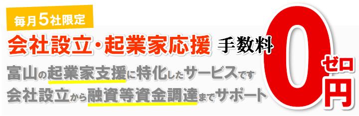 setsuritsu_head.png
